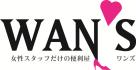 株式会社ワンズ 起業相談/アクセス